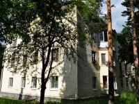 Екатеринбург, Звёздная ул, дом 8