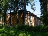 Екатеринбург, Звёздная ул, дом 16