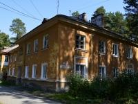 Yekaterinburg, st Listopadnaya, house 2. Apartment house