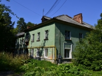 Yekaterinburg, st Listopadnaya, house 3. Apartment house