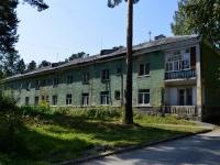 Yekaterinburg, st Listopadnaya, house 5. Apartment house