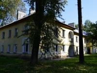 Yekaterinburg, st Listopadnaya, house 7. Apartment house