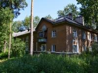 Yekaterinburg, st Listopadnaya, house 9. Apartment house