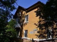 Yekaterinburg, st Listopadnaya, house 10. Apartment house