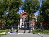 Yekaterinburg, st Listopadnaya, house 12. hospital