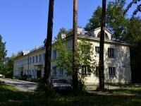 Yekaterinburg, st Listopadnaya, house 16. multi-purpose building