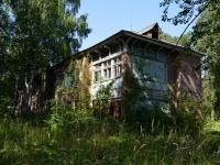 Yekaterinburg, st Listopadnaya. vacant building