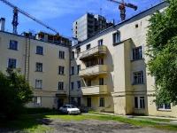 Екатеринбург, Нагорная ул, дом 14