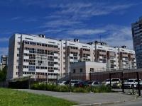 Екатеринбург, Нагорная ул, дом 49