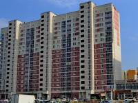 Yekaterinburg,  , house 3. Apartment house