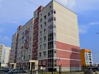 Yekaterinburg,  , house 9. Apartment house