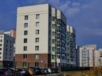 Yekaterinburg,  , house 11. Apartment house