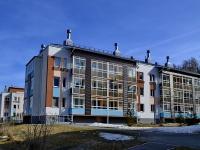叶卡捷琳堡市,  , house 8/2. 公寓楼