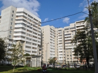 Yekaterinburg, Agronomicheskaya st, house 2. Apartment house