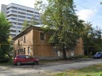 Екатеринбург, улица Агрономическая, дом 3. многоквартирный дом