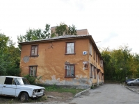 叶卡捷琳堡市, Agronomicheskaya st, 房屋 4А. 公寓楼