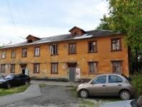 Yekaterinburg, Agronomicheskaya st, house 4А. Apartment house