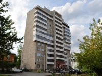 Yekaterinburg, Agronomicheskaya st, house 4Б. Apartment house