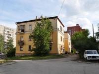 叶卡捷琳堡市, Agronomicheskaya st, 房屋 6. 公寓楼