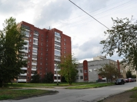 Yekaterinburg, Agronomicheskaya st, house 10. Apartment house