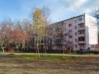 Екатеринбург, Агрономическая ул, дом 14