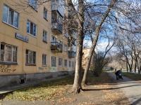 Екатеринбург, Агрономическая ул, дом 16