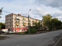 Yekaterinburg, Agronomicheskaya st, house 23. Apartment house