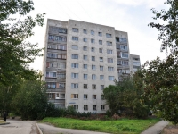 Yekaterinburg, Agronomicheskaya st, house 26Б. Apartment house