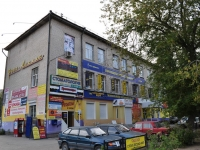 Yekaterinburg, Agronomicheskaya st, house 28. multi-purpose building
