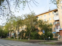 Yekaterinburg, Agronomicheskaya st, house 29. Apartment house