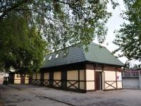 Yekaterinburg, cafe / pub Боливар, Agronomicheskaya st, house 30/1