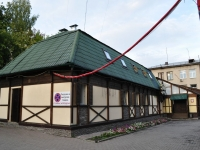 neighbour house: st. Agronomicheskaya, house 30/1. cafe / pub Боливар