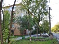 Екатеринбург, улица Агрономическая, дом 41. многоквартирный дом