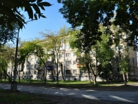 Yekaterinburg, Agronomicheskaya st, house 42. Apartment house