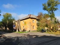 neighbour house: st. Agronomicheskaya, house 58. Apartment house