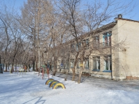 Yekaterinburg, nursery school №405, Родничок, Agronomicheskaya st, house 61