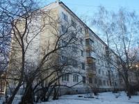 Екатеринбург, улица Агрономическая, дом 18А. многоквартирный дом
