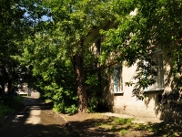 Екатеринбург, улица Агрономическая, дом 5А. многоквартирный дом