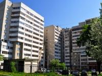 Екатеринбург, улица Агрономическая, дом 2. многоквартирный дом