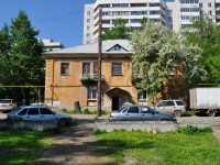 Yekaterinburg, st Agronomicheskaya, house 3. Apartment house