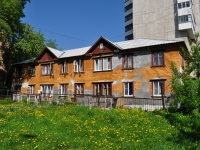 Yekaterinburg, st Agronomicheskaya, house 4А. Apartment house