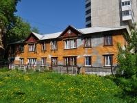 улица Агрономическая, дом 4А. многоквартирный дом