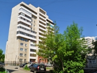 Yekaterinburg, st Agronomicheskaya, house 4Б. Apartment house