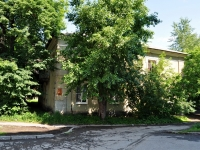 neighbour house: st. Agronomicheskaya, house 5. Apartment house