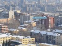 Yekaterinburg, Agronomicheskaya st, house 6. Apartment house