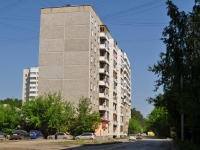 Yekaterinburg, Agronomicheskaya st, house 6А. Apartment house
