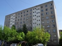 Yekaterinburg, st Agronomicheskaya, house 6А. Apartment house