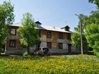 neighbour house: st. Agronomicheskaya, house 8. Apartment house