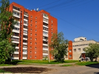 Yekaterinburg, st Agronomicheskaya, house 10. Apartment house