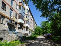 neighbour house: st. Agronomicheskaya, house 23. Apartment house